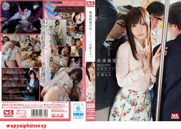 Tải Phim sexy SNIS-352 Girls Who Want To Be Molested